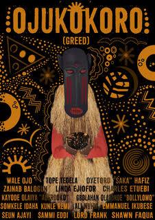 Ojukokoro featuring Zainab Balogun, Wale Ojo, Linda Ejiofor to Premiere in the US on Friday, April13th